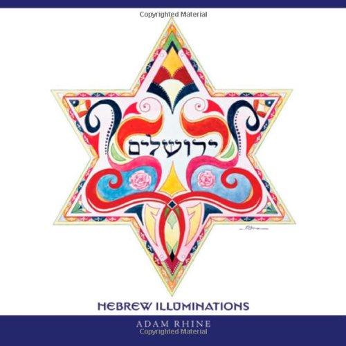 9781591793458: Hebrew Illuminations