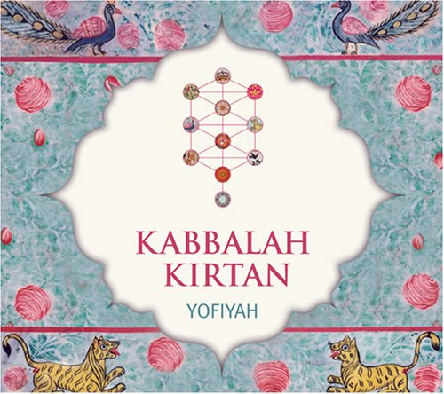 9781591795247: Kabbalah Kirtan: An Ecstatic New Form of Devotional Singing