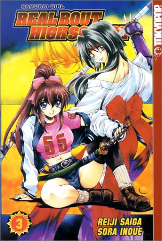 Samurai Girl Real Bout High School 03