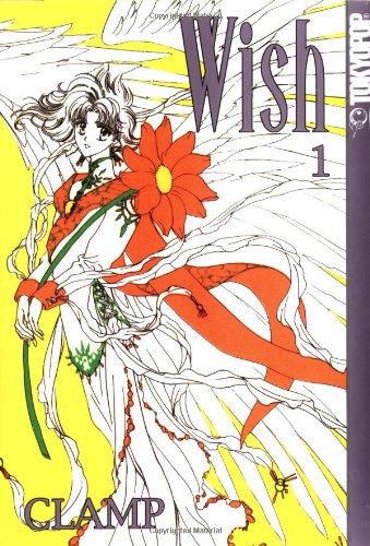 9781591820345: Wish #1