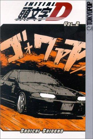 9781591820352: Initial D Volume 2: v. 2