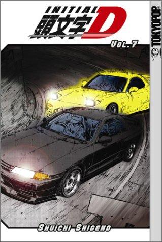 9781591820406: Initial D Volume 7: v. 7