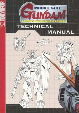 9781591820505: Char's Counter Attack: Technical Manual (Gundam: Technical Manual)