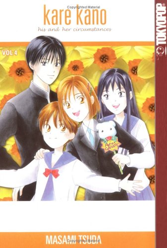 9781591820598: Kare Kano: His and Her Circumstances, Vol. 4