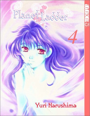 Planet Ladder Vol. 4