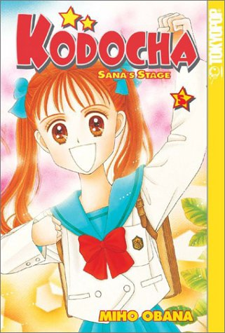 9781591820895: Kodocha: Sana's Stage - Vol 5