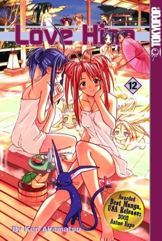 Love Hina, Vol. 12