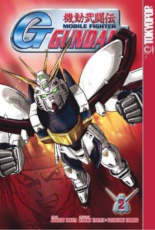 9781591821670: G Gundam, Book 2