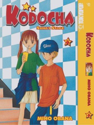 9781591821847: Kodocha: Sana's Stage (Kodocha), Vol. 8