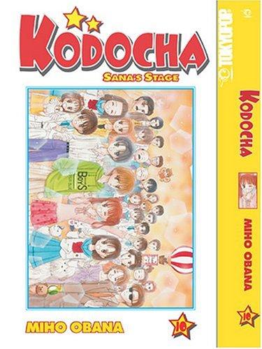 9781591821861: Kodocha: Sana's Stage, Vol. 10
