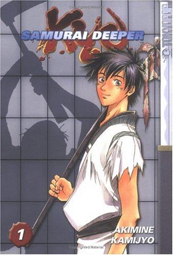 9781591822257: Samurai Deeper Kyo, Book 1