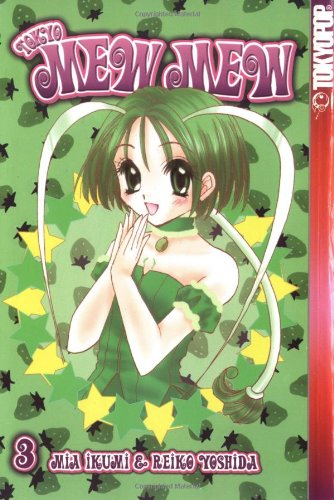 Pary of Five (Tokyo Mew Mew, Vol. 3)