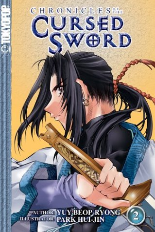 Chronicles of the Cursed Sword (Vol. 2)