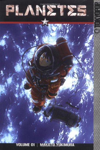 9781591822622: Planetes, Book 1