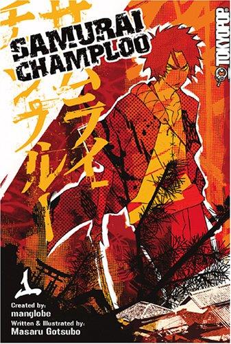 9781591822820: Samurai Champloo Volume 1: v. 1