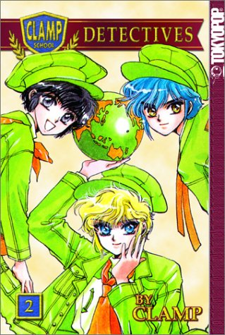 9781591822950: Clamp School Detectives, Book 2