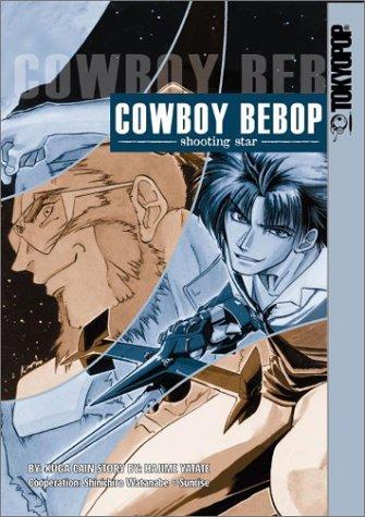 Cowboy Bebop Shooting Star: Cain Kuga