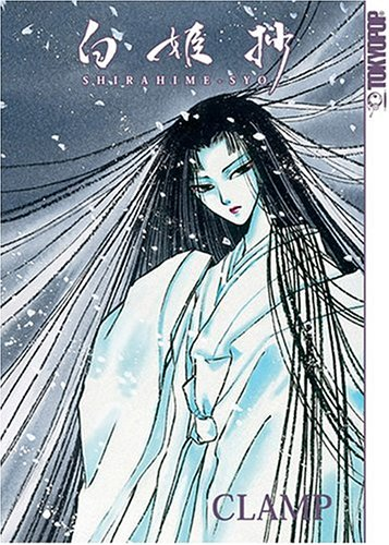 Shirahime Syo (Snow Goddess Tales): Clamp