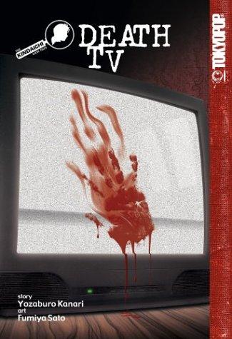 9781591823568: Death TV (The Kindaichi Case Files, Vol. 3)