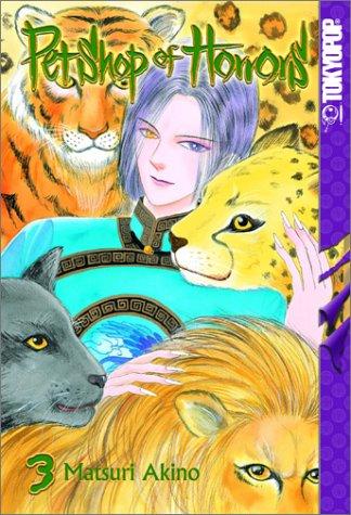 9781591823650: Pet Shop of Horrors, Vol. 3 (Pet Shop of Horors)