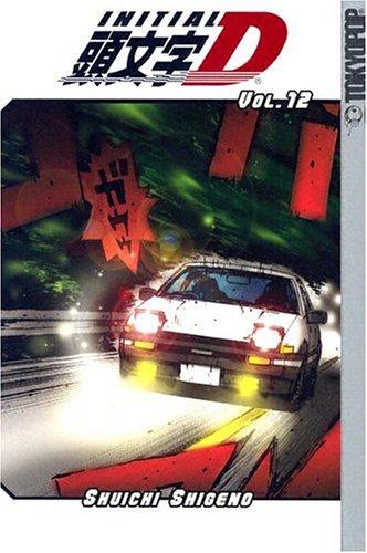 9781591824626: Initial D (Initial D (Graphic Novels)), Vol 12