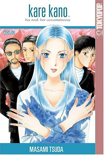 9781591824770: Kare Kano: His and Her Circumstances, Vol. 12