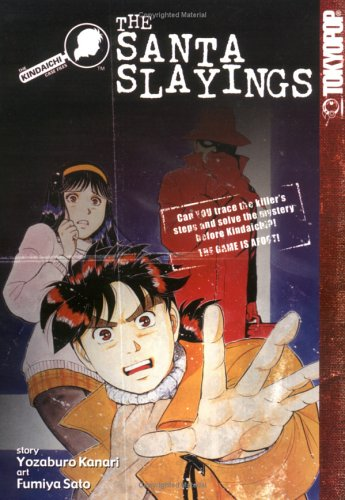 Kindaichi Case Files, The The Santa Slayings: Kanari, Yozaburo; Varosky, Matt