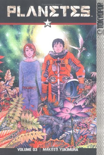 9781591825104: Planetes, Book 3