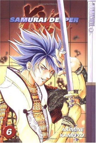 Samurai Deeper Kyo, Volume 6: Kamijyo, Akimine