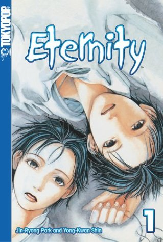 Eternity, Vol. 1: Park, Jin-Ryong