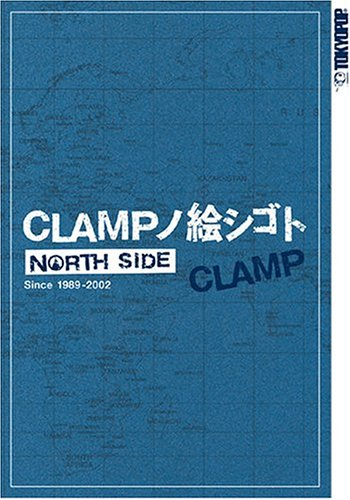 9781591829027: CLAMP North Side