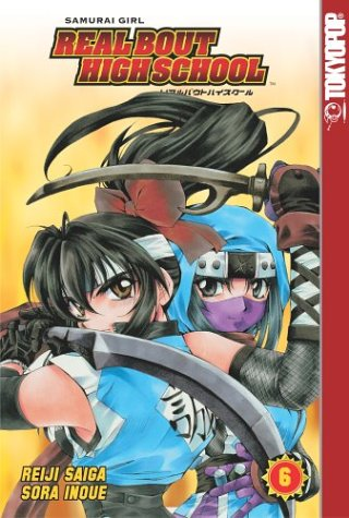 Samurai Girl Real Bout High School 06