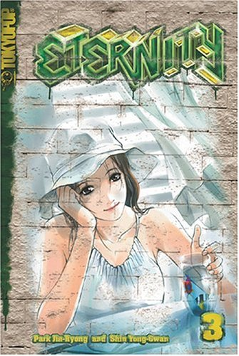 Eternity, Vol. 3: Shin, Yong-Kwan