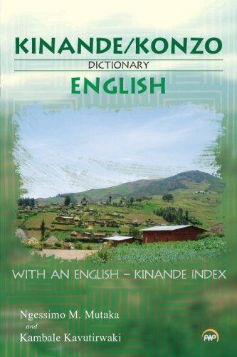 9781592218318: Kinande Konzo English Dictionary