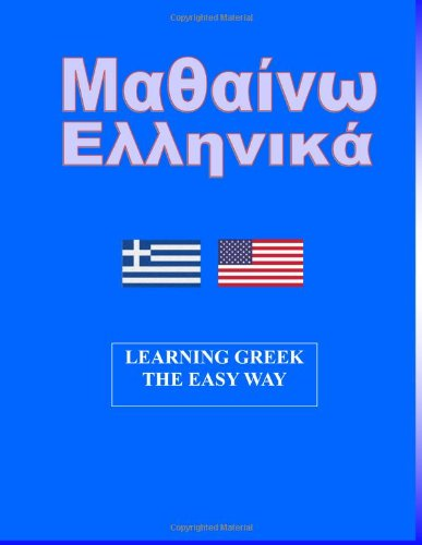 9781592323890: Mathaino Ellinika - Learning Greek the Easy Way (Greek Edition)