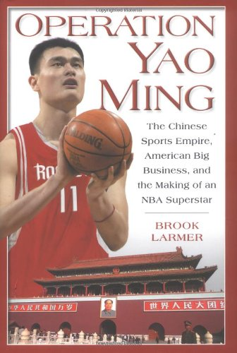 9781592400782: Operation Yao Ming: The Chinese Sports Empire, American Big Business, and the Making of an NBA Superstar