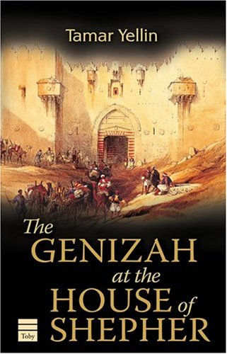 9781592640850: The Genizah at the House of Shepher