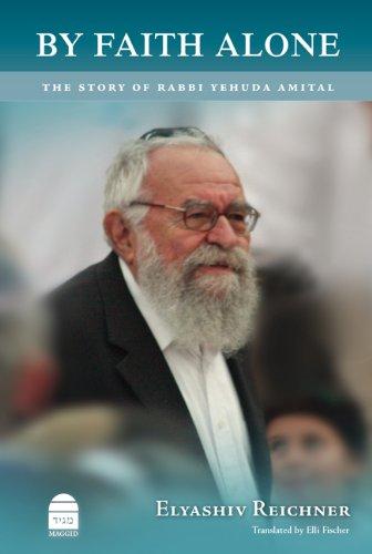 9781592641925: By Faith Alone: The Story of Rabbi Yehuda Amital