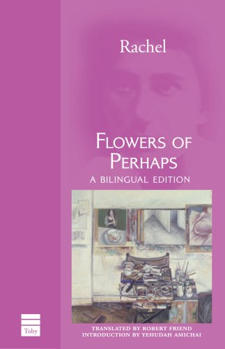 Flowers of Perhaps (Hebrew Classics) (1592642152) by Rachel
