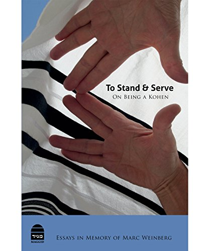 9781592642670: To Stand and Serve (Hebrew and English Edition)