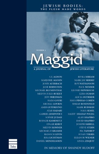 9781592642717: Jewish Bodies: The Flesh Made Words (Maggid)