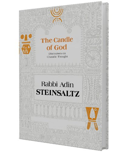 9781592642977: The Candle of God: Discourses on Hasidic Thought