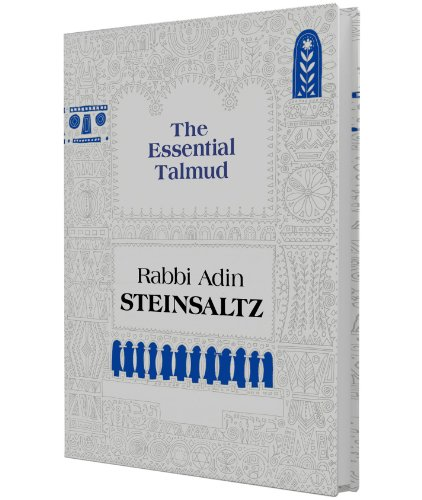 9781592642984: The Essential Talmud: An Introduction