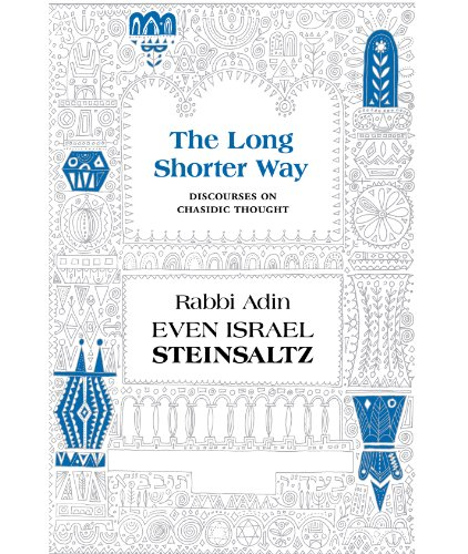 9781592643158: The Long Shorter Way: Discourses on Chassidic Thought