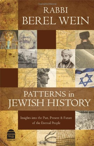 9781592643264: Patterns in Jewish History: Insights into the Past, Present & Future of the Eternal People