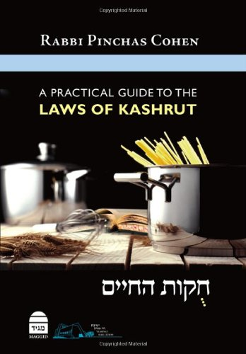 9781592643363: A Practical Guide to the Laws of Kashrut (English and Hebrew Edition)