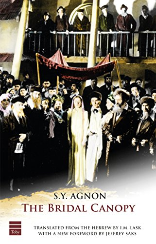 The Bridal Canopy: S. Y. Agnon