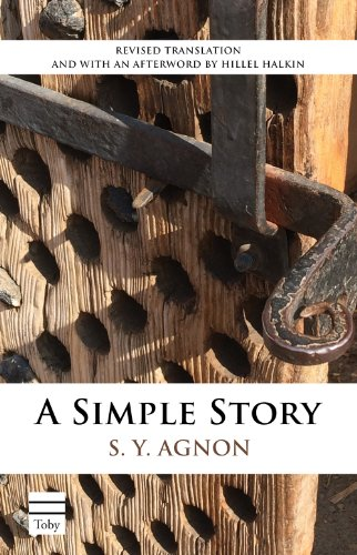 9781592643585: A Simple Story (Toby Press S. Y. Agnon Library)