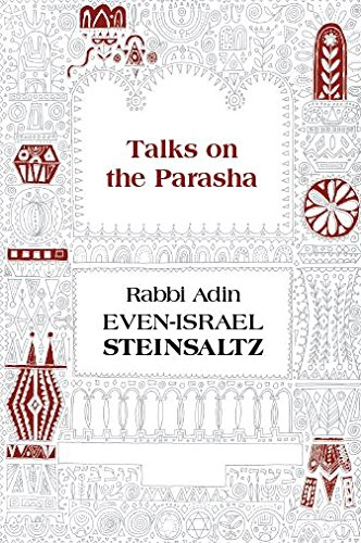 9781592644186: Talks on the Parasha
