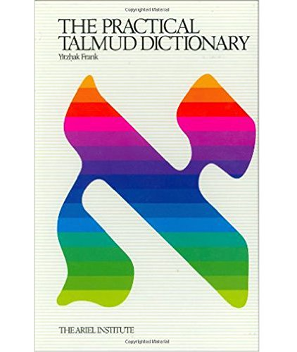The Practical Talmud Dictionary (Hardcover): Yitzhak Frank